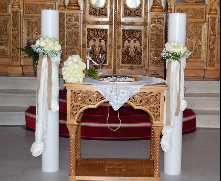 εσωτερική διακόσμηση Εκκλησίας