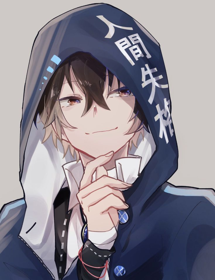 Anime Pfp Boy Discord Wallpaper Nice In 2020 Cute Anime Character Anime Chibi Cute Anime Guys