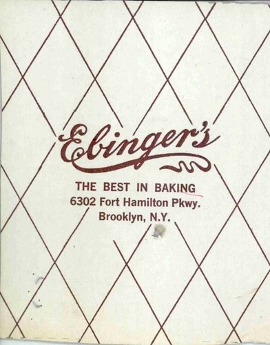 The Ebingers box- often held Blackout cake, petit fours, crumb cake!