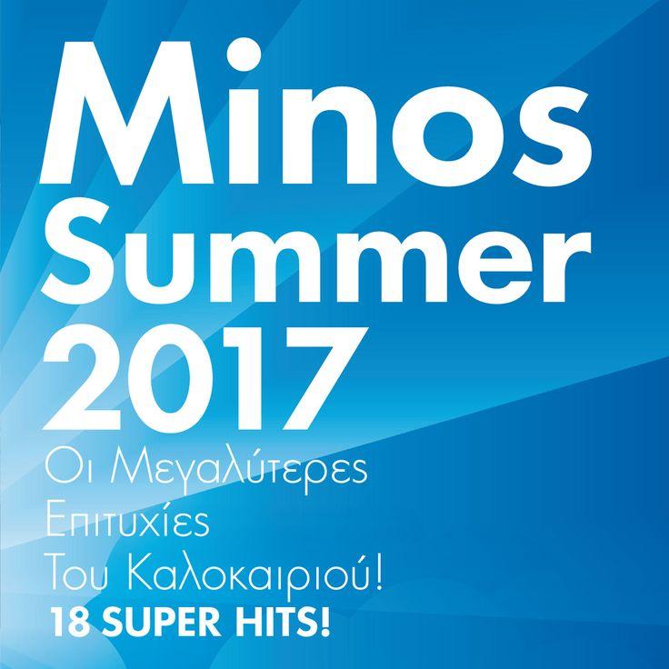 Minos Summer 2017 [Album]