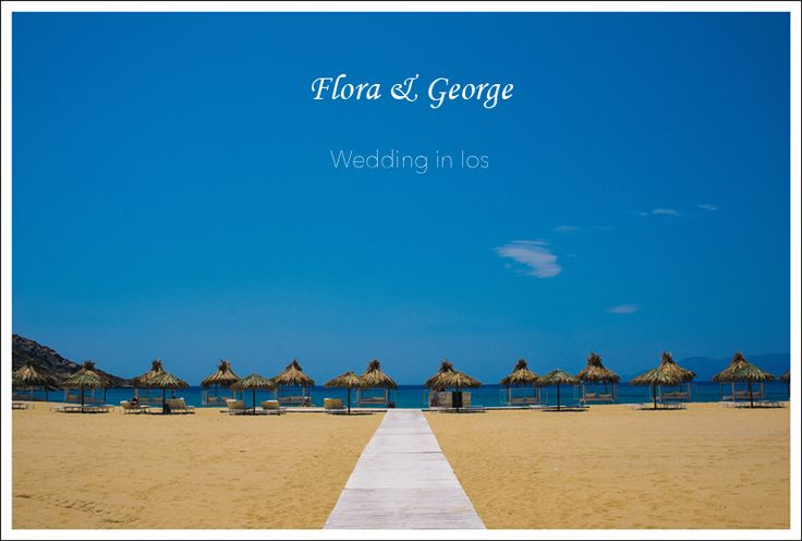 Flora & George | Wedding in Ios island, Greece  http://anastasiosfilopoulos.com/flora-george-wedding-ios/