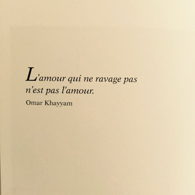 Amour, love, quote