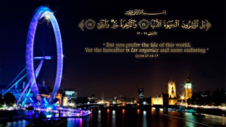 islamic beliefs the soul When key truths are understood and accepted about the nature of the soul and the cycles of birth, life, dying, death, afterlife and rebirth a lot of people who are about to die do not believe in life after death.