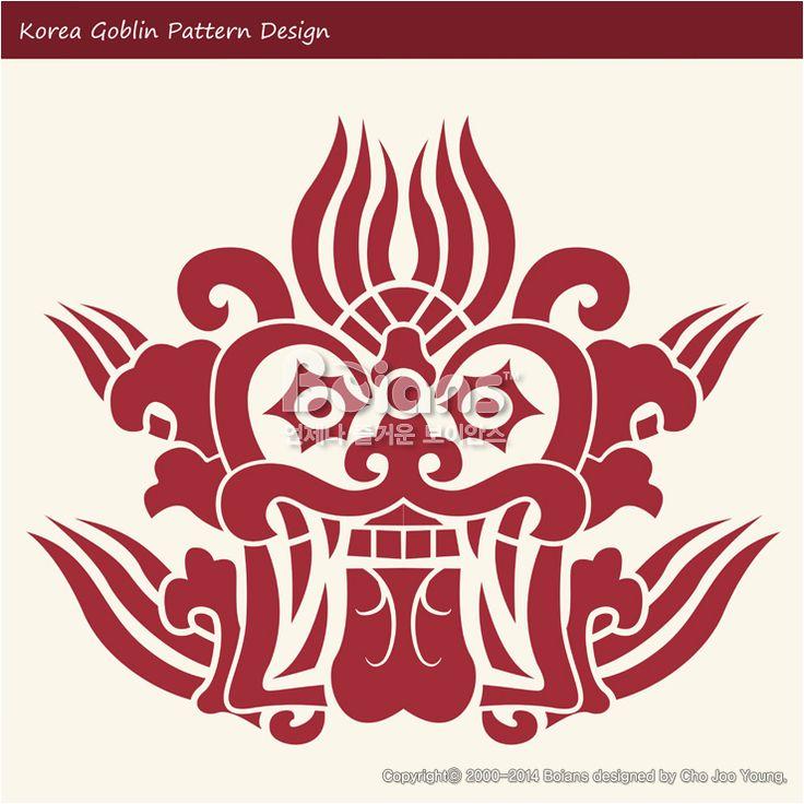 한국의 도깨비 문양 패턴디자인. 한국 전통문양 패턴 디자인 시리즈. (BPTD010025) Korea Goblin Pattern Design. Korean traditional Design Series. Copyrightⓒ2000-2014 Boians.com designed by Cho Joo Young.