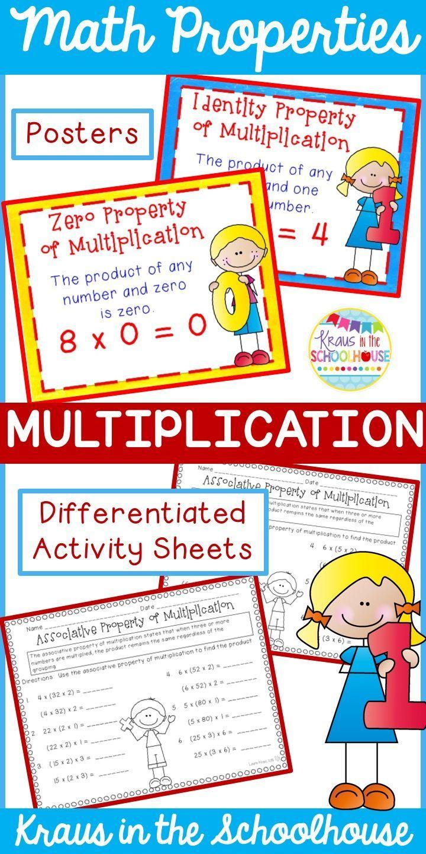 Properties Of Multiplication Tpt Digital Activity Distance Learning Properties Of Multiplication Math Properties Elementary Math Projects
