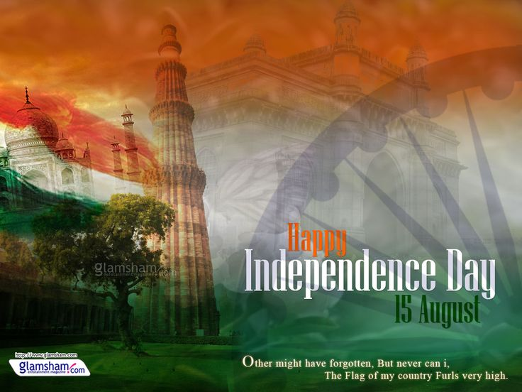 August Wallpaper and Images Free Download Independence Day