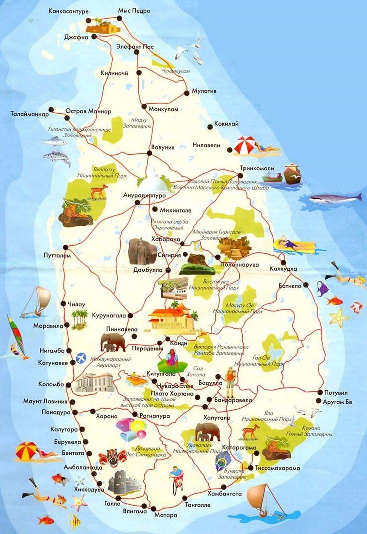 Шри-Ланка - туристические регионы, города, острова, достопримечательности, транспорт, еда, шоппинг - как добраться
