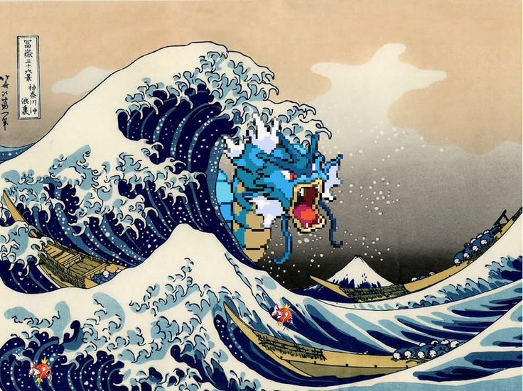 120 best images about Hokusai's wave... on Pinterest ...