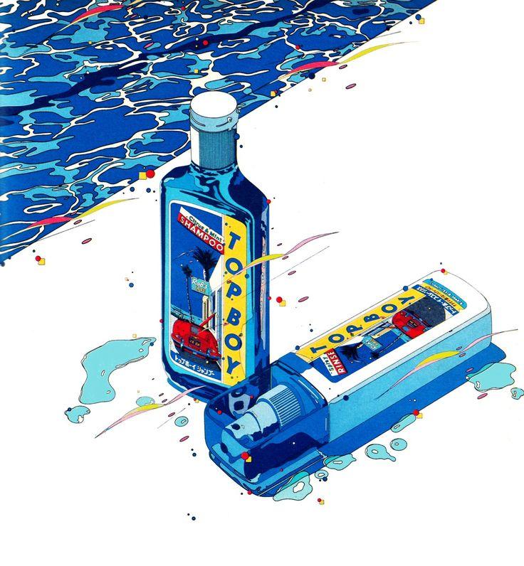 "appbob: ""TOPBOY SHAMPOO & SPRAY RINSE"" illustration by Eizin Suzuki, Lion Corporation, 1984"
