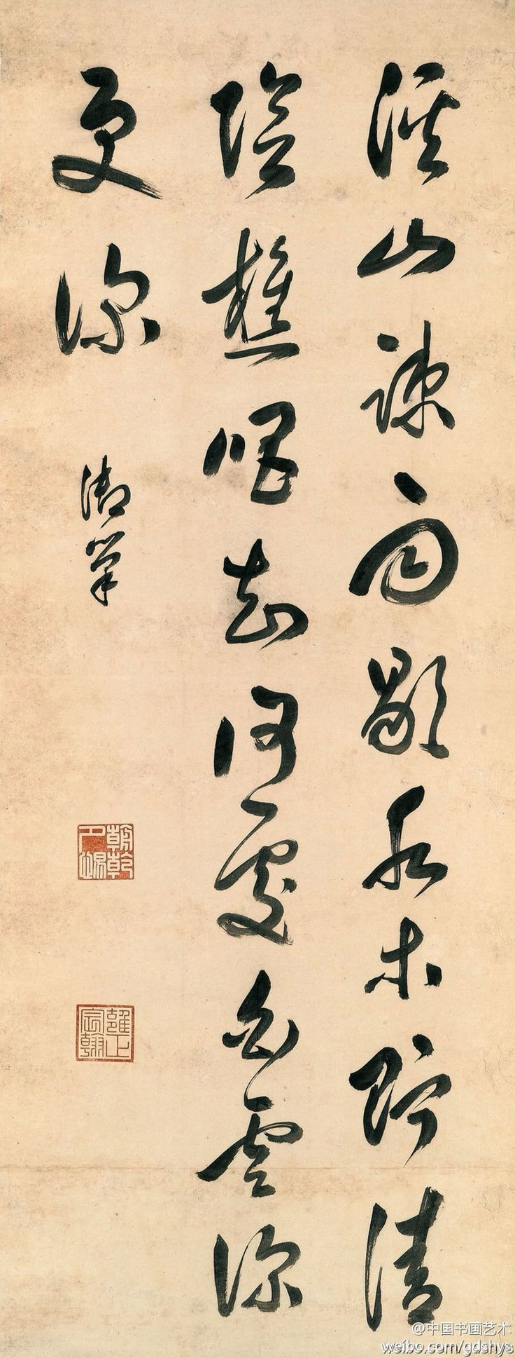 36 best things to calligraph images on pinterest chinese calligraphy logo japanese calligraphy caligraphy typography chinese painting chinese art chinese brush handwritting japanese art buycottarizona Image collections