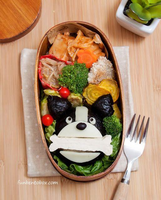 How to make Hungry Dog Rice Ball Bento #vegetarian #tofu  #lunchbox