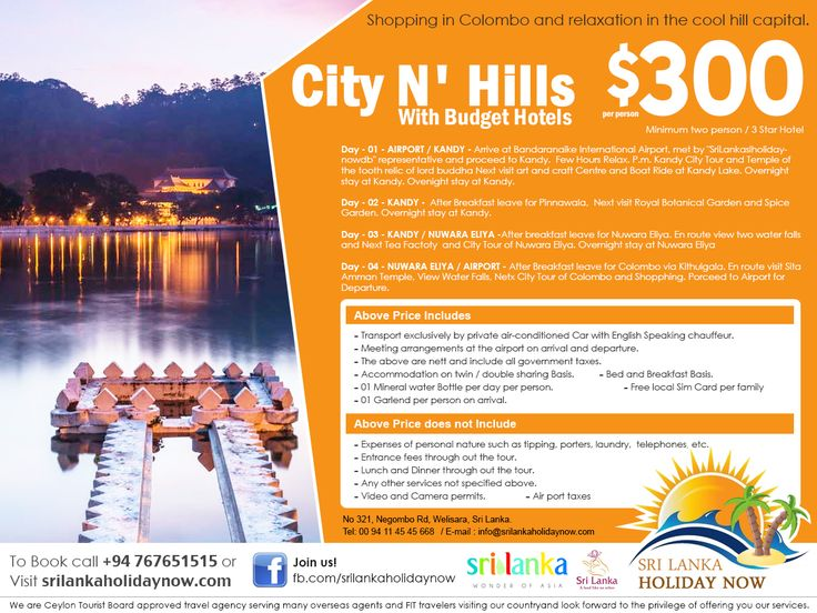 04 Days - City N' Hills With Budget Hotels  http://www.srilankaholidaynow.com/main/tourdetails/43  Sri Lanka Holiday Now No 321, Negombo Rd, Welisara.  Hotline : 00 94 76 76 51515 (24 Hrs)  Tel: 00 94 11 45 45 668 Web : www.srilankaholidaynow.com E-mail : info@srilankaholidaynow.com  #srilankaholidaynow