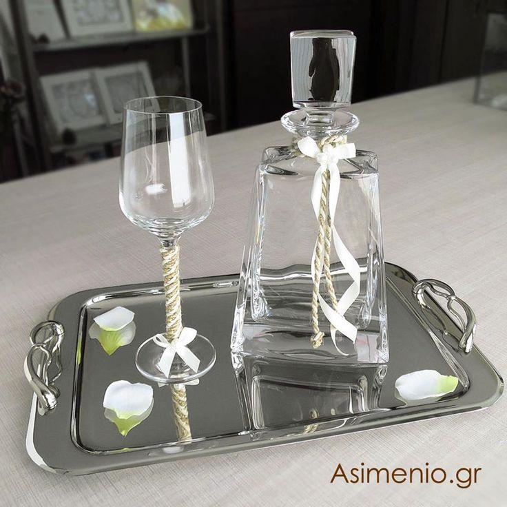 Ποτήρι Καράφα Δίσκος Γάμου, Σετ Γάμου. #pothri #karafa #diskos #gamos #accessories #καραφα #ποτηρι #δισκος #γαμου #γαμος #asimenio #Θεσσαλονικη #σετ #weddings