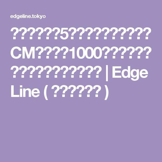 「嵐」今年も5人で年賀はがき起用でCMに登場!1000人とコールアンドレスポンスにダンス   Edge Line ( エッジライン )