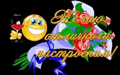 С наилучшими пожеланиями Алла Пифлакс • Мои реквизиты для связи: Skype allanete ; piflaks@mail.ru; Моб. +371 26548743  Добро пожаловать на мой сайт • Welcome •  • http://allanete.myspecialwebsite.com/   • http://allanete.WebsiteAboutMe.com/   • http://stiforpvozmozhnosti.blogspot.com/