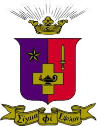 The official coat of arms of Sigma Phi Epsilon.