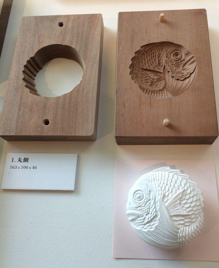 Fish, small and round 和菓子木型