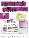 Want computer lab lessons that meet your kindergartners needs? Need standards-based activities for students to complete using the computer?      Now you have access to a year's worth of kindergarten computer lesson plans already set to go! These lesson plans are designed to be effective for each week of the fourth quarter. (9 total)
