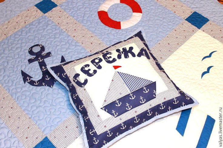 Купить Детский комплект для мальчика Морской - голубой, комплект морской, морской интерьер, морской стиль