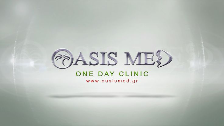 H OASIS MED είναι ένας σύγχρονος υγειονομικός σχηματισμός στο Ηράκλειο Κρήτης, συντιθέμενος από την DERMA CLINIC, την VEIN CLINIC και την Μονάδα One Day Clinic. www.oasismed.gr www.dermaclinic.oasismed.gr www.veinclinic.oasismed.gr