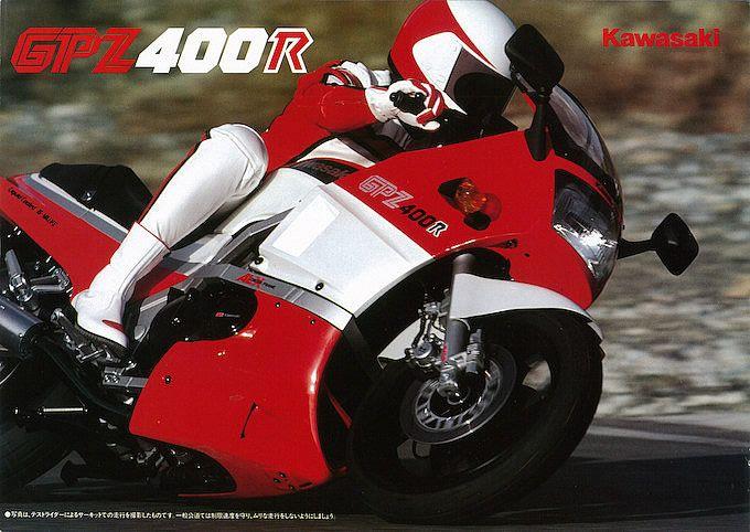 カワサキ GPZ400R(1985)・絶版ミドルバイク   モトRIDE