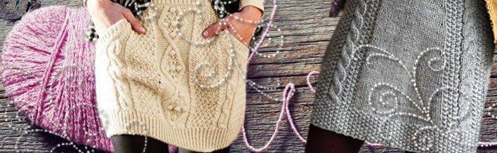 Relasé: Come fare una gonna a maglia? - passo dopo passo