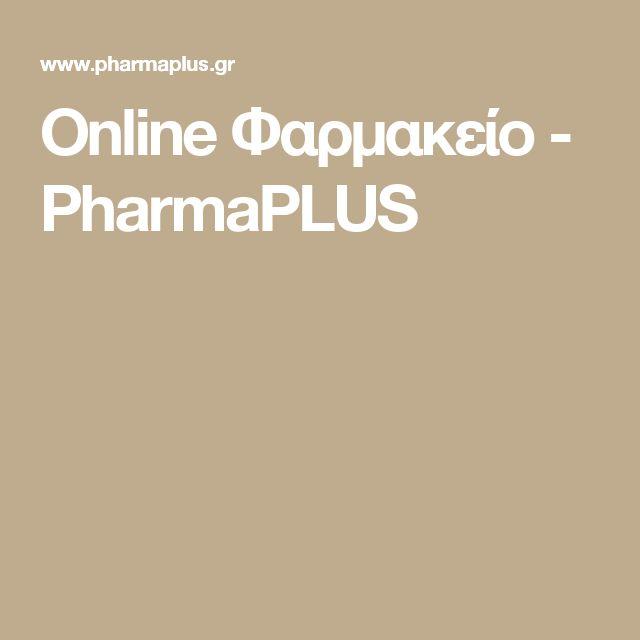 Online Φαρμακείο - PharmaPLUS