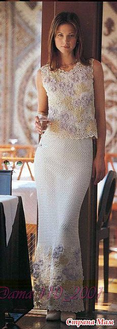 The elegant suit.  Top and maxi skirt .: diary group & quot; all in openwork ... (crochet) & quot;  - Home Moms