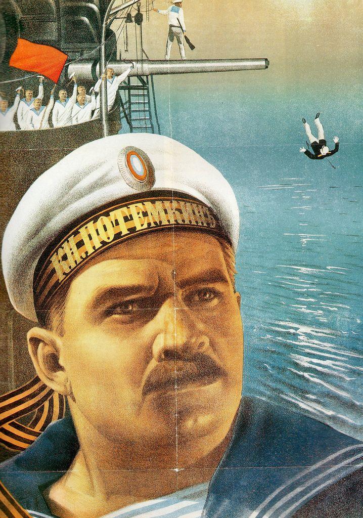 Battleship Potemkin Poster art 1925