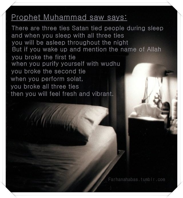 Remember this to drive satan away during Fajr Prayer.