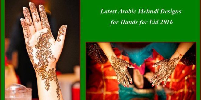 Latest Arabic Mehndi Designs for Hands for Eid 2016