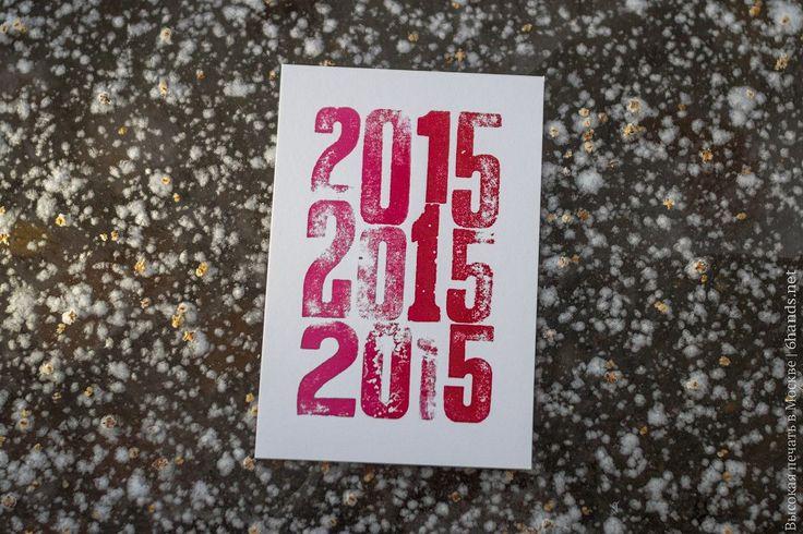 Советские плакатные наборные литеры очень к стати нашлись на одном подмосковном блашином рынке, и конечно же сразу пошли в дело!  #открытки #открытка #шрифт #СССР #снегопад #россия #снег #якаквсе #вечер #Москва #подарки #ручнаяработа #красота #красиво #ярко #новыйгод #праздник