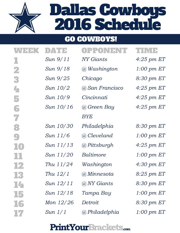 Printable Dallas Cowboys Schedule - 2016