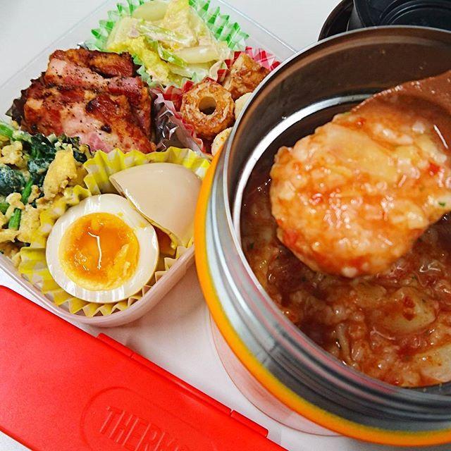 今日のランチは ベーコンステーキ 味付き卵 ほうれん草と卵の炒め物 ちくわの味噌和え トマトクリームリゾット 白菜とツナのサラダ です٩(ˊᗜˋ*)و 味付き卵は、一昨日の夜に仕込んでおいたものです。茹で玉子を上手く剥けるようになったから味もいい感じ (*´・ω・`)b  #サーモス #スープジャー #ランチ #お昼ごはん #手作り #お弁当 #おかず #卵 #ベーコン #肉 #ちくわ #白菜 #ツナ #野菜 #ほうれん草 #トマト #クリーム #リゾット #時短 #簡単 #節約