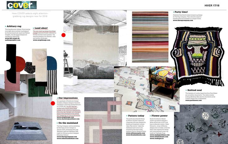 Our 2 rugs LAND and PAYSAGE 1 featured in the last issue of COVER Magazine !