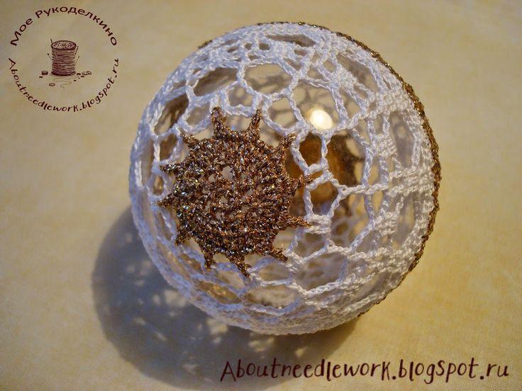 Новогодний шар вязание крючком