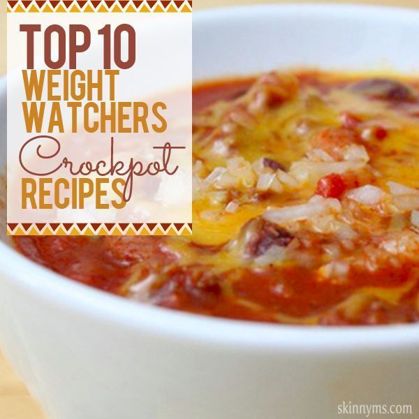 Top 10 Weight Watchers Crockpot Recipes--recipes that are both delicious AND…