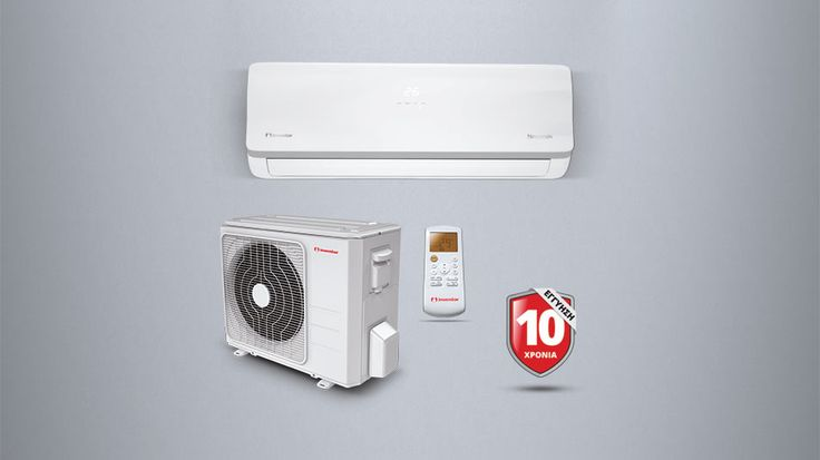 Κλιματιστικό Nemesis με τη χαμηλότερη στάθμη θορύβου για air condition, έξυπνος έλεγχος κλιματιστικού μέσω WiFi και ενεργειακή κλάση Α+++ για μεγαλύτερη οικονομία!