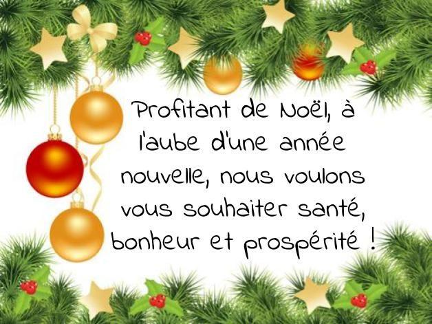 Textes Et Cartes Vœux Joyeux Noel Nouvel An Carte Joyeux Noel