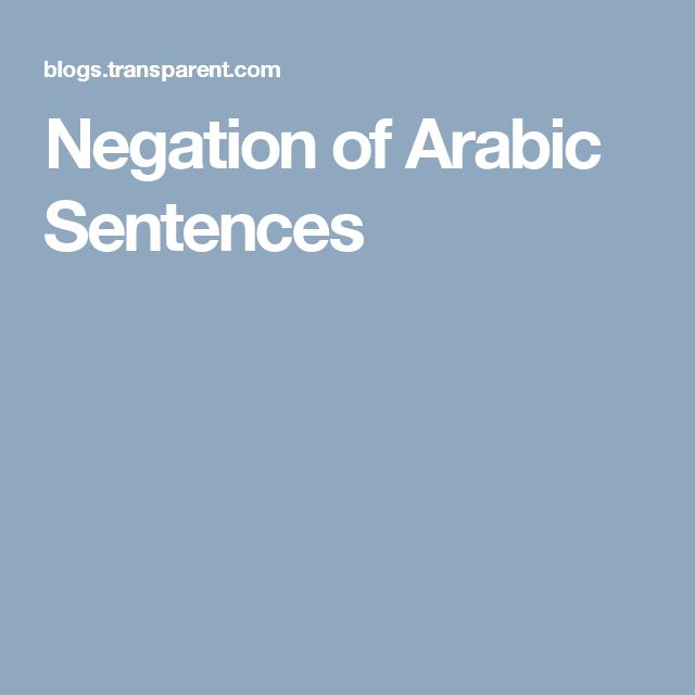 Negation of Arabic Sentences