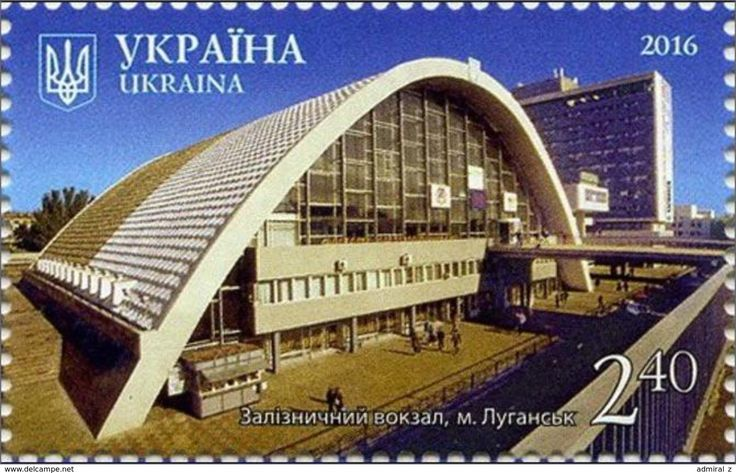 Ukraine, 23.8.2016, Mi.Nr.1561. Beauty and Majesty of Ukraine - Lugansk Region (Lugansk Railway Station). Value: 2,40 (G), Issued (1/1): 130.000 pcs. Price: 5,67 CZK.
