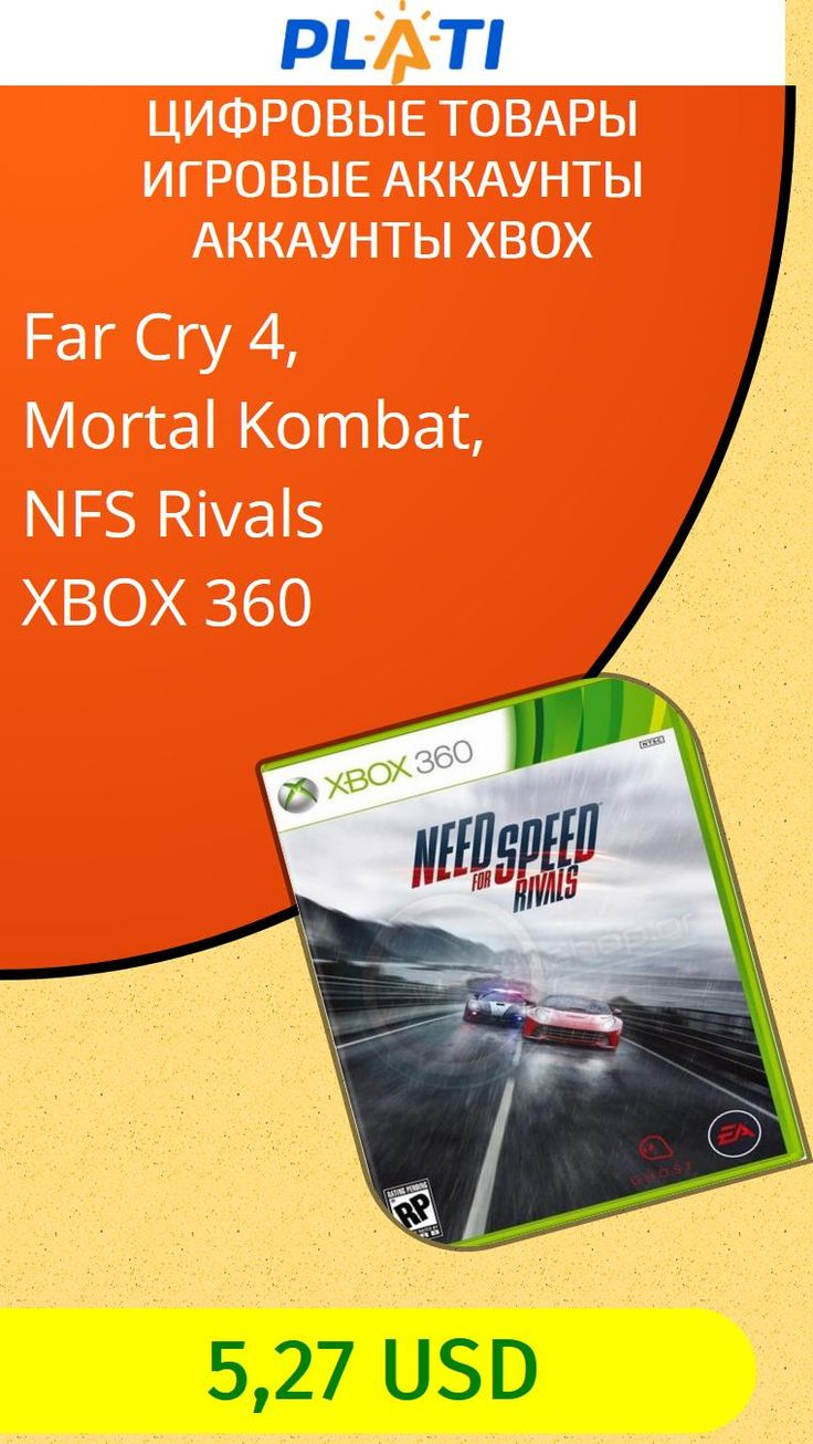 Far Cry 4, Mortal Kombat, NFS Rivals XBOX 360 Цифровые товары Игровые аккаунты Аккаунты Xbox
