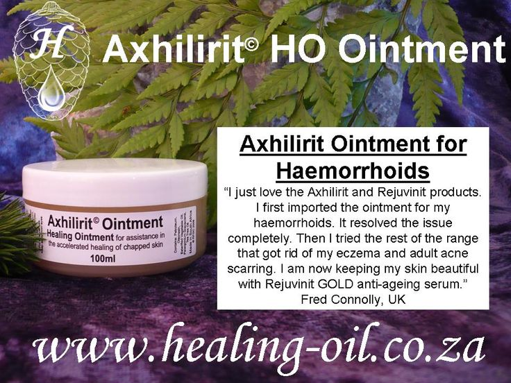 Problems with Piles? Use Axhilirit Ointment - Exclusive Beauty and Skin products - www.healing-oil.co.za