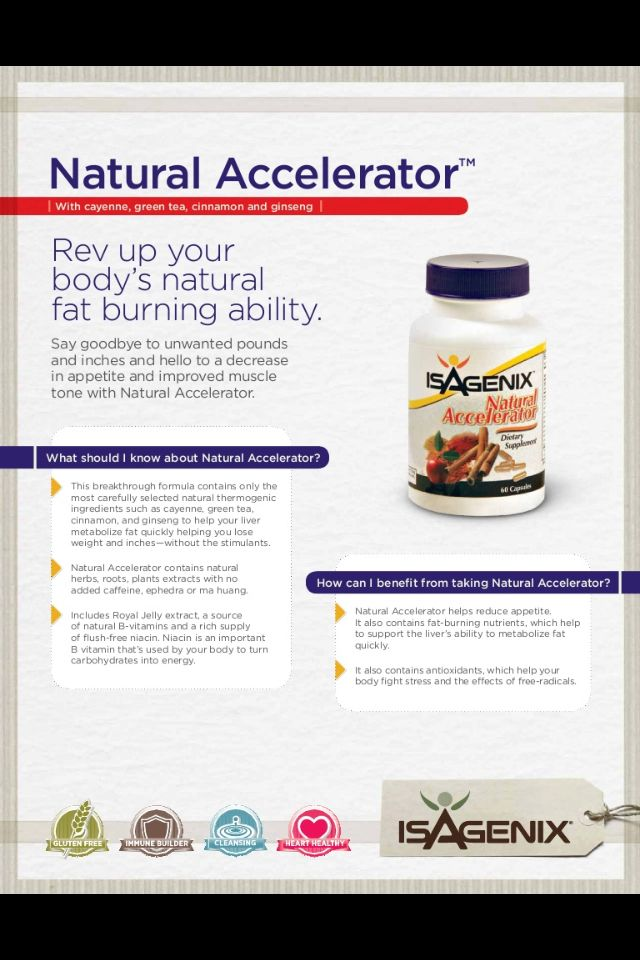 Rev Up Your Body's Natural Fat Burning Ability! See more - http://purelifestylesnutrition.isagenix.com/ca/en/naturalaccelerator.dhtml