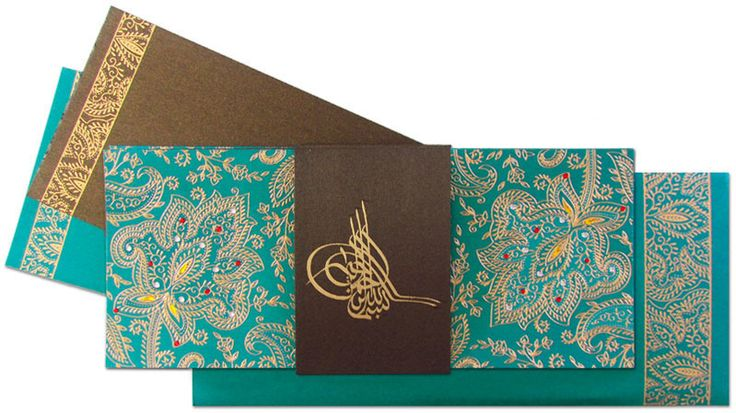 Bismillah logo shining in all its glory on this beautiful Muslim Wedding invitation card with exclusive paisley designs in raised gold coupled with elegant rhinestone work. This fabulous invite is now available on www.regalcards.com