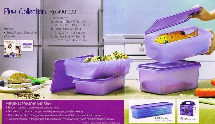 Plum Collection Tupperware Promo November 2014 - Pusat Belanja Tupperware Online Terpercaya
