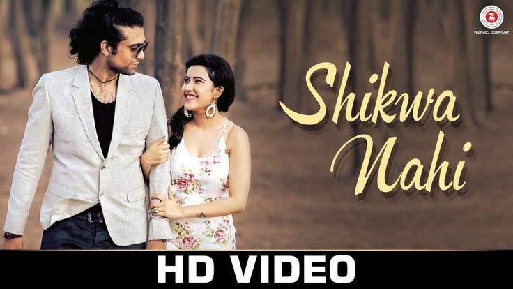 The single ‪#‎ShikwaNahi‬ sung by #JubinNautiyal will abandon you murmuring…