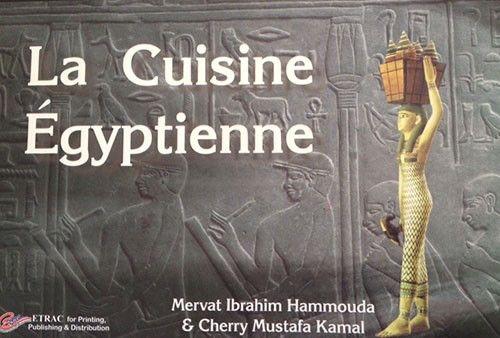 La cuisine égyptienne