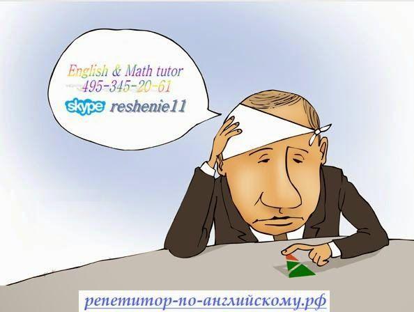 Репетиторы по Немецкому языку НАУЧАТ говорить!: skype #repetitory Английский с репетитором по Скайпу — это круто! Воспользуйтесь самой современной платформой для быстрого и удобного поиска репетитора английского по Skype cейчас! Репетитор немецкого языка по скайпу (Skype) Репетиторы по немецкому языку научат вас говорить!