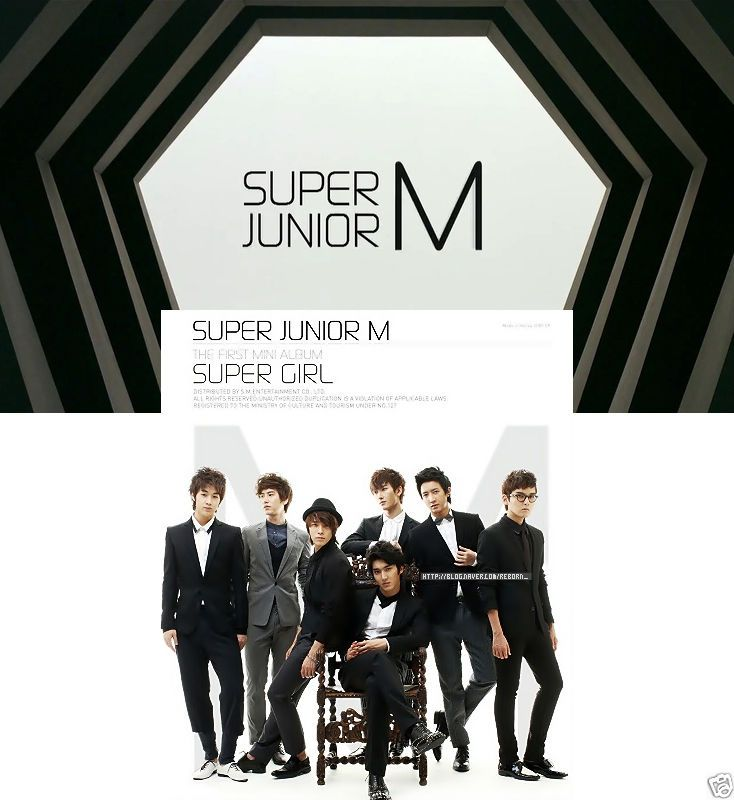 SUPER JUNIOR M - SUPER GIRL 1st Mini Album 1CD + Free Gift K-Pop Photo